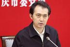 人事观察 北京新任纪委书记陈雍再任监委代主任