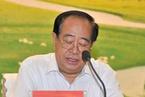 内蒙古政法委原书记邢云被开除党籍并移送司法
