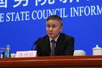 潘功胜:民企债券融资支持工具初期规模约1600亿元