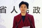 人事观察|监察体制改革近两年 七省份12位监委主任职务调整