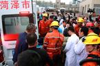山东龙郓煤业冲击地压致死人数上升到19人