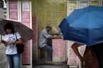 香港楼市成交低迷 地产中介恐迎来裁员潮
