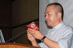 广东振戎百亿资金去向成谜 或曾投拍《人民的名义》