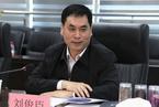 人事观察 刘俊臣转岗全国人大常委会法工委副主任