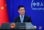 美媒称美或对所有中国产品加税 外交部:任何胁迫都无效