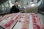 """""""双扩张""""无益达到中国经济发展的战略目标"""