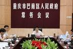 人事观察 本土官员段成刚升任重庆市委常委