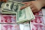 人民币兑美元屡创新低 央行行动备受关注