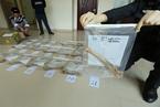 虎骨犀角贸易新规出台 特殊情况解禁引发争议