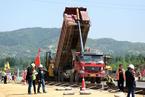 国办印发关于保持基础设施领域补短板力度的指导意见