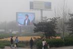 环境部:11月中上旬京津冀将有一轮空气污染