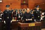 山东原副省长季缃绮受审 被控贪污1224万元馆藏书画