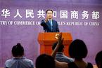 中美贸易冲突:中国经济的核心利益是什么