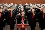 法治中国 四十不惑