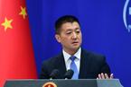 外交部:中国与太平洋岛国互利合作不针对任何第三方