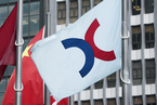 香港恒指涨逾千点 创近十年单日最大点数升幅