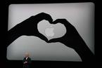 苹果不再公布销售数据 第四财季营收629亿美元