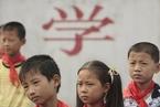 哈尔滨教师凌辱小学生起风波:家长称教师收礼成风