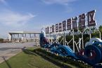 支持投资贸易便利化 上海自贸区扩围