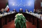 美国重启制裁 伊朗原油出口何去何从?