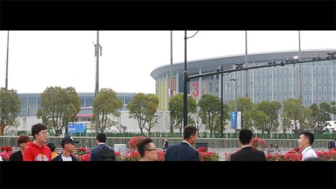 首届进博会今日正式启幕 未来6天都有什么?