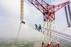 基建补短板提速 特高压电网将迎建设高峰