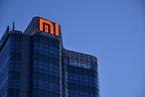 小米联合华润以26.57亿元北京拿地 或用于公共办公