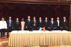 上海与以色列签订合作备忘录 探索民间科技合作
