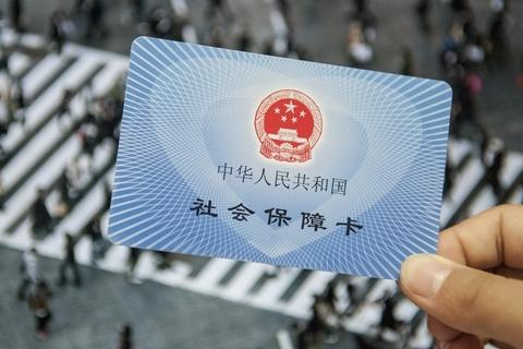 欢迎光临 深圳市人力资源和社会保障局网站