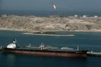 珠海振戎进口伊朗油遭美国制裁 专家称对公司影响不大