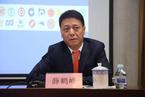 兴业银行原副行长薛鹤峰出任福建金融局局长