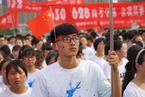 重庆2019年高考11月7日开始报名 政审不合格者不能参加