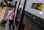 独家|中铁总确认京沪高铁准备上市 已选定券商