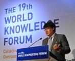 财新传媒副总裁高尔基受邀出席第十九届世界知识论坛并发表演讲