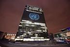 联合国报告:蒙特利尔协定书见成效 臭氧层在愈合