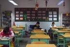 中国式学区制改革起步