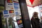 首家合资银行卡清算机构获筹 美国运通将入华