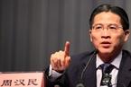 上海政协副主席:一行两会筹备上海自贸区金融开放新举措