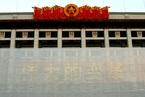 习近平参观庆祝白菜彩金网址大全4001开放40周年大型展览