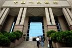 支持民企融资 央行上海总部加大再贷款再贴现力度