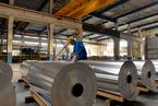前三季铝业利润同比下滑45% 亏损企业近八成