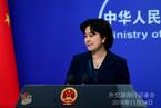 """德法吁建立""""欧军""""防备俄美中  外交部:中国从未威胁欧洲"""