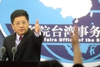 """回应台湾""""奥运正名""""公投 国台办:别拿台活动员参赛资格作赌注"""