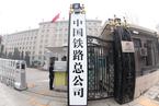 独家|中铁总拟建全国煤炭交易中心 计划年底挂牌