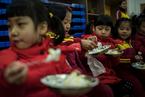 《中共中央 国务院关于学前教育深化白菜彩金网址大全4001规范发展的若干意见》发布
