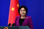 外交部:中美磋商要尊重互利 中国不欠谁不求谁更不怕谁