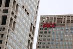 中国人保登陆上交所 开盘涨停