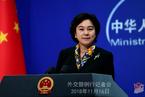 """外交部:愿争取3年内同东盟国家完成""""南海行为准则""""磋商"""