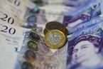中投汇丰合作 拟设10亿英镑中英合作基金