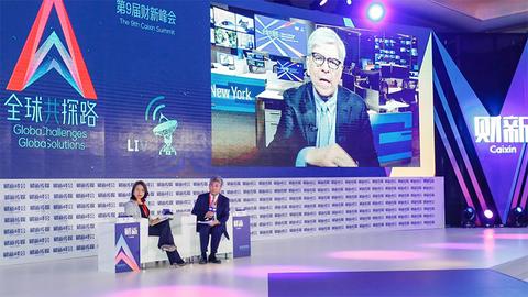 【峰会·对话】白重恩对话保罗•罗默:科技创新需要国际规范吗?